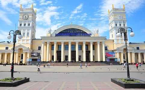 Харьков Луганск, Харьков Станица Луганская