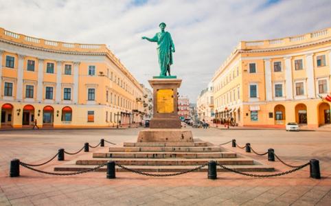 Харьков Одесса, Одесса Харьков